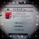 makisuke8のブログ-Brend.png