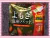 2013-11-04 17:35:15 by 琉依-RUI-さん
