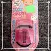 2014-02-28 11:38:55 by 琉依-RUI-さん