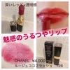 2020-06-28 12:06:00 by Ayaka323さん