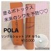 2020-06-30 17:45:09 by Ayaka323さん