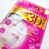4D86E9E8-3C4D-44A0-8174-5B2A8368ADD2.j… by riri.gさん