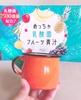 E5C66B16-5C32-4915-8… by coco.らあんさん