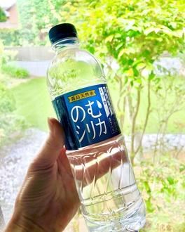 70E90636-CB9F-413D-8F33-455CD61875C6.jpeg by coco.らあんさん