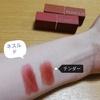 IMG_20210317_193249.… by chaaa***さん