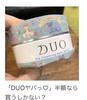 2020-05-28 10:29:30 by *chico*さん