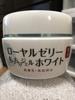 image.jpg by CoCo2さん