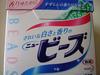 2012-04-15 11:42:01 by たかくしろさん