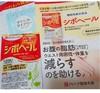_20181109_090306.JPG by matumariさん