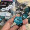 F2BB7E98-13A7-46FA-975C-DB7DE319A678.j… by kannyamaruさん