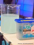 P&Gから新発売 第3の洗剤 アリエールジェルボールをお家で使ってみました♪…