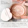 2021-08-29 01:02:50 by konatu*さん