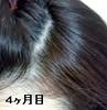 3 by @SACHIさん