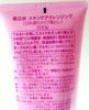 IMG_9969.JPG by ★kita★さん