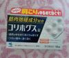 2014-04-03 13:10:13 by みぃみぃ3さん