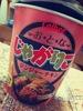 2012-05-19 11:00:07 by Nukonukoさん