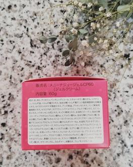 IMG_20210608_185905_348.jpg by milky-yonさん