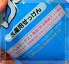 _20180928_082533.JPG by ★MIKAN★さん