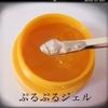 56B52656-2AF8-493B-B… by 38chan:)さん
