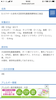 989BBF9F-0389-432C-A022-CE79E80EC0F3.png by MariaAmoreParadisoさん