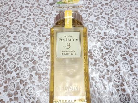 mixim Perfume(ミクシム パフューム) / モイストリペア ヘアオイル(by ちえっつこさん)