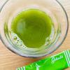 SOVANI ONLINE SHOP / すごくおいしいフルーツ青汁 GOKURICH(by アラサー女子アンナさん)
