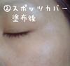 2013-01-28 18:48:12 by *凪*さん