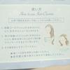 DHC / バイザシー ヘアクレンズ(by わたがし。さん)