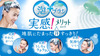 2012-07-02 13:03:08 by akachantoさん