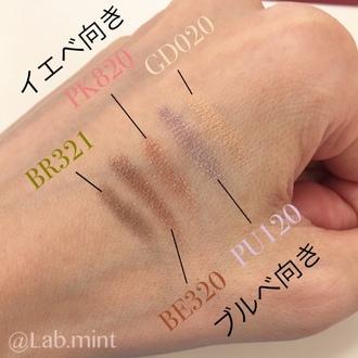 by Lab.mintさん の画像