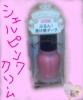 2012-11-01 01:18:42 by ☆あいかしゃん☆さん