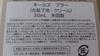 2014-05-14 18:11:59 by わきんぼうやさん