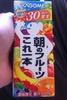 2012-12-23 14:42:44 by あくびんごさん