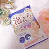 お湯物語 / 贅沢泡とろ 入浴料 スリーピングアロマの香り(by こあらっしゅさん)