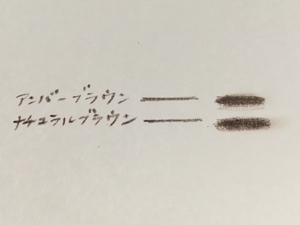 by Kana1888さん の画像