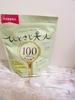 ピルボックス / ひとさじ美人 抹茶豆乳味(by らむ酒さん)