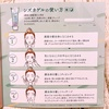 040E0CE1-28E0-48B5-B… by マーホさん