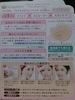 2014-11-07 07:06:23 by neana777さん