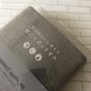 C2D11380-ACF4-4810-AC07-51AD57354E85.j… by mari2334さん