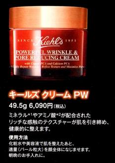 2013-12-08 14:58:35 by さくらもなかさん