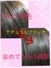 2016-02-16 19:44:12 by aiwa21さん
