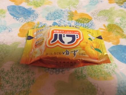 サンプル品 by にゃんきちてつきちさん