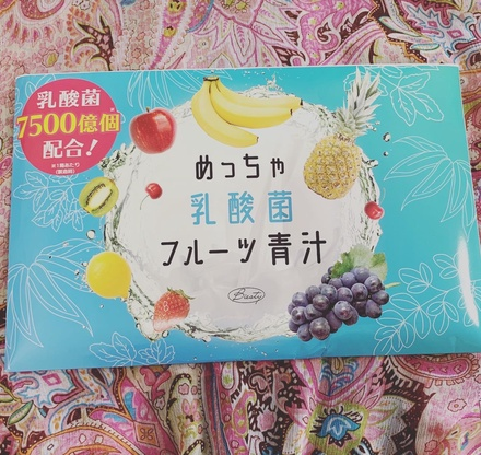 2020-09-10 21:02:38 by ぷえらさん