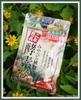 2012-11-10 09:04:49 by TOKYOうさぎさん