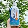 ブレスラボ / 薬用イオン洗口液 ブレスラボ マウスウォッシュ(by 博多大吉華丸さん)