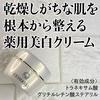 2021-09-05 19:09:07 by snowcaさん