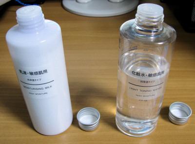 無印良品 / 化粧水・敏感肌用・高保湿タイプの口コミ(by WhiteKeiさん) -@cosme(アットコスメ)-