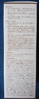 DSC_1243.jpg by りんご(∂∀≦*)☆さん