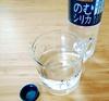 DSC_0577~2.JPG by yukayukayukaiさん