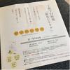 2017-05-15 16:14:53 by blueusagiさん